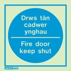 Jalite Drws Tan Cadwer Ynghau Fire Door Keep Shut Sign - 5533A