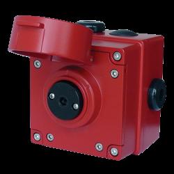 E2S IS-CP4B-PT-ST-LF-NL-RD-24V-E3K3R-S470R Intrinsically Safe Tool Reset Call Point (308-075)