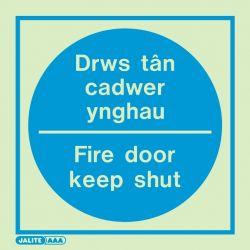 Jalite Drws Tan Cadwer Ynghau Fire Door Keep Shut Sign - 5533C